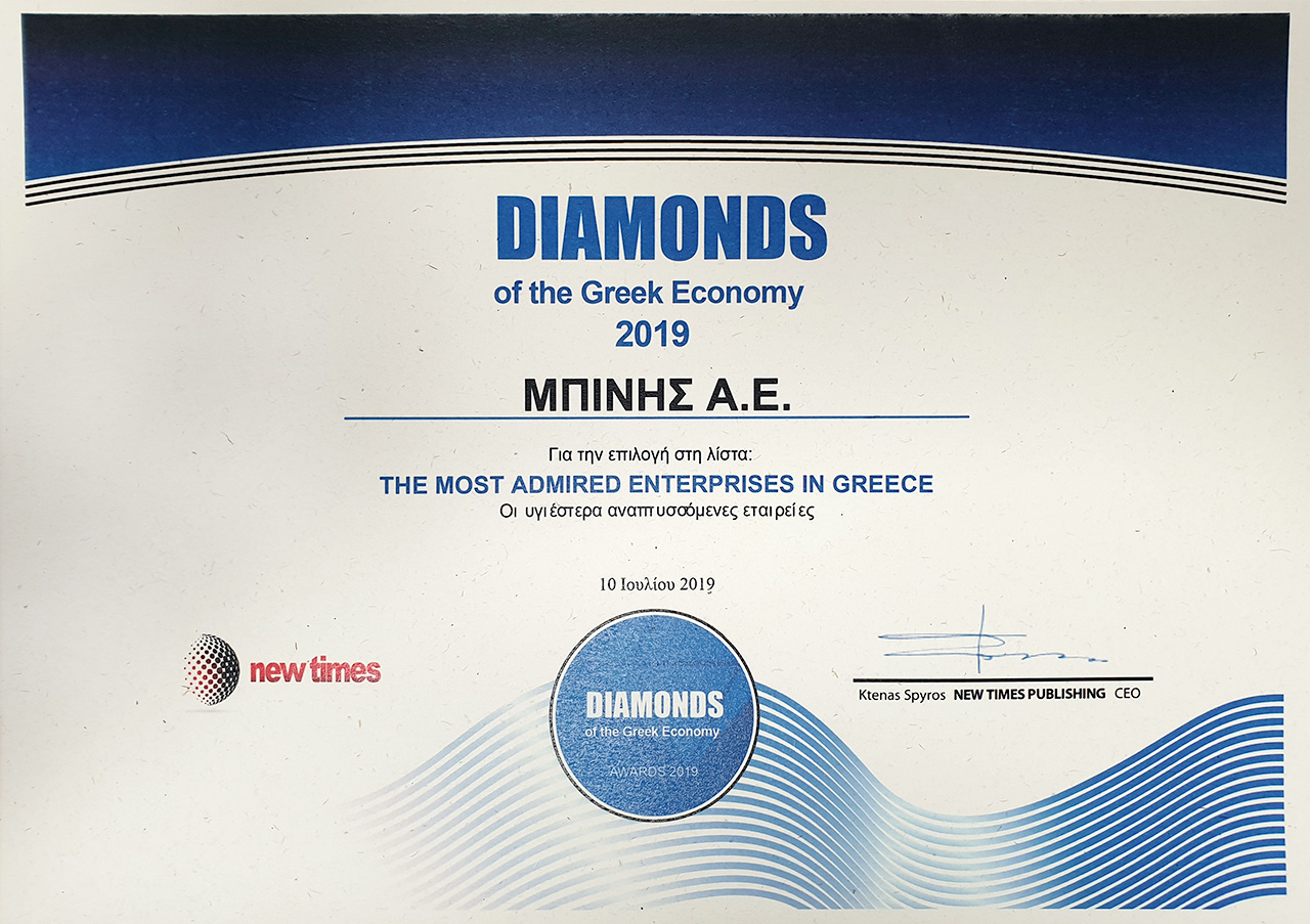 diamonds-award-binis.jpg